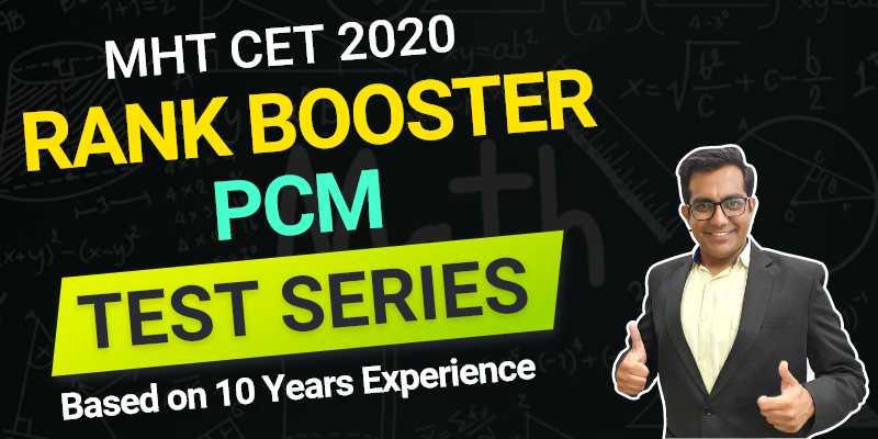 MHT CET 2020 - Mock Test Series
