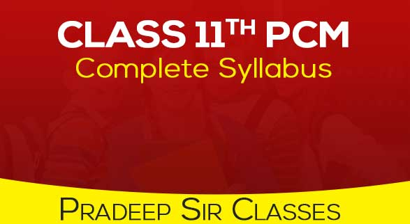 Class 11th PCM