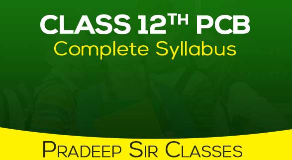 Class 12th PCB