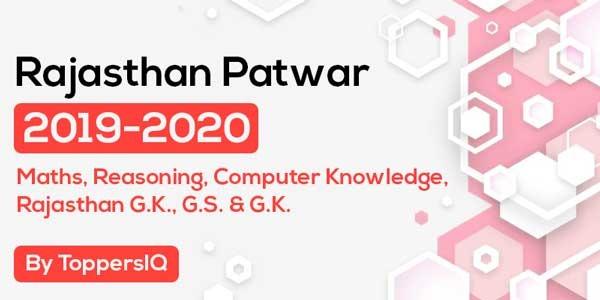 Rajasthan Patwar 2019 - 2020 | Complete Course